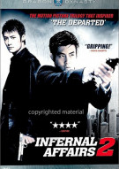 Infernal Affairs 2 Movie