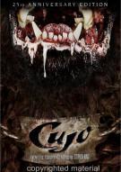 Cujo: 25th Anniversary Edition Movie