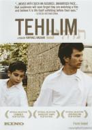 Tehilim Movie