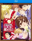 Ouran High School Host Club: The Complete Series Blu-ray