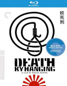Death By Hanging: The Criterion Collection Blu-ray