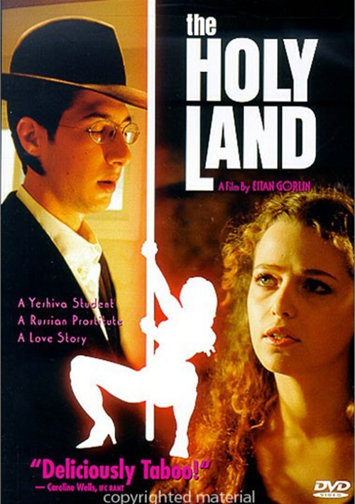 Holy Land, The Movie