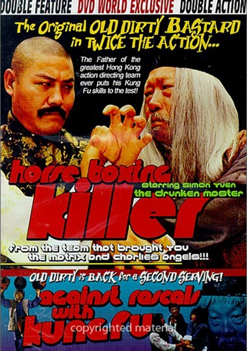 Against Rascals with Kung Fu/Horse Boxing Killer Movie