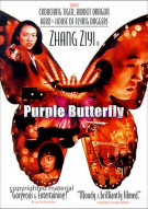 Purple Butterfly Movie