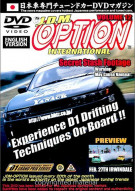 JDM Option International: Volume 12 - Pro Drifting Movie