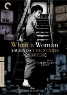 When A Woman Ascends The Stairs: The Criterion Collection Movie