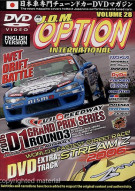 JDM Option International: Volume 28 - Fuji Wet Drift Battle Movie