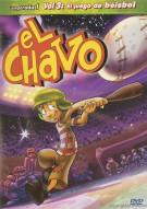 El Chavo Animado: Vol. 3 Movie