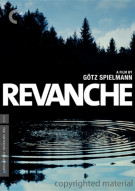 Revanche: The Criterion Collection Movie