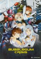 Bubblegum Crisis: Tokyo 2040 - The Complete Series #2 Movie