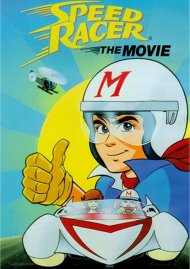 Speed Racer: The Movie Movie