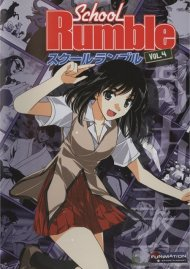 School Rumble: Volume 4 Movie