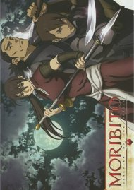 Moribito: Guardian Of The Spirit - Volume 2 Movie