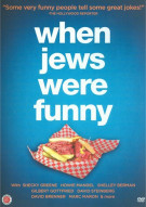 When Jews Were Funny Movie