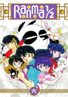 Ranma 1/2: Set 6 Movie
