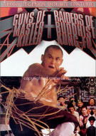 Guns Of Master Killer / Raiders Of Buddhist Kung Fu (Double Feature) Movie