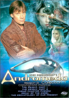 Andromeda: Volume 5.1 Movie