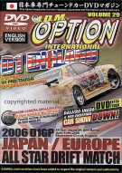 JDM Option International: Volume 29 - Japan / Europe All Star Drift Movie