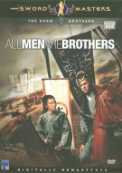 All Men Are Brothers Movie
