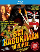 Sgt. Kabukiman N.Y.P.D. Blu-ray