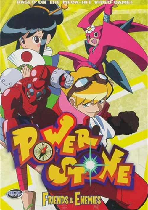 Power Stone: Friends & Enemies Movie