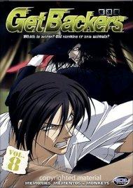 Get Backers:  Memories, Mementos & Monkeys - Volume 8 Movie