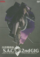 Ghost In The Shell: S.A.C. 2nd Gig - Complete Collection Movie