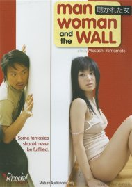 Man Woman And The Wall Movie