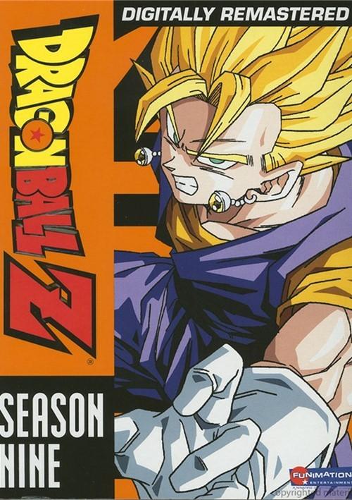 Dragon Ball Z: Season 9 Movie