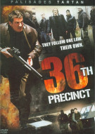 36th Precinct Movie