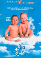Made In Heaven Movie