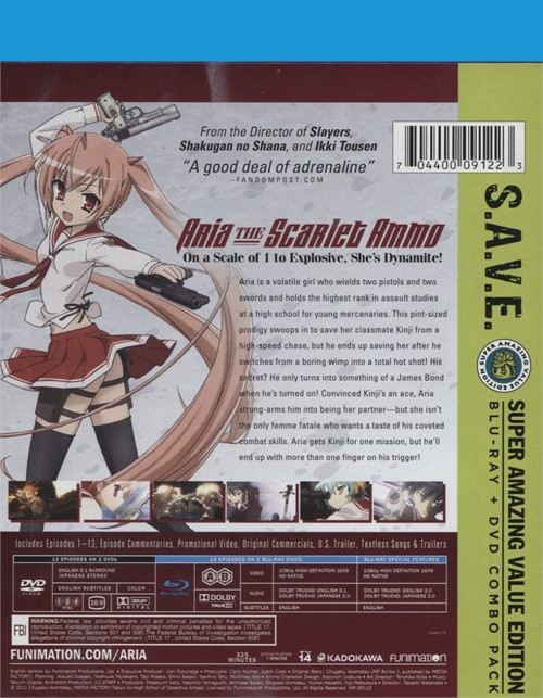 Aria the Scarlet Ammo – The Complete Series (Blu-ray / DVD