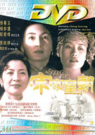 Soong Sisters Movie
