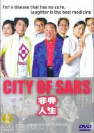 City Of SARS Movie
