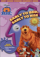 Bear In The Big Blue House: Early To Bed, Early To Rise Movie
