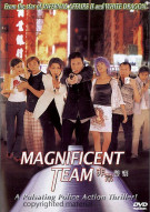 Magnificent Team Movie