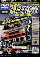 JDM Option International: Volume 31 - Endless Battle In Ebisu Movie
