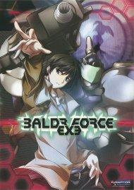 Baldr  EXE Movie