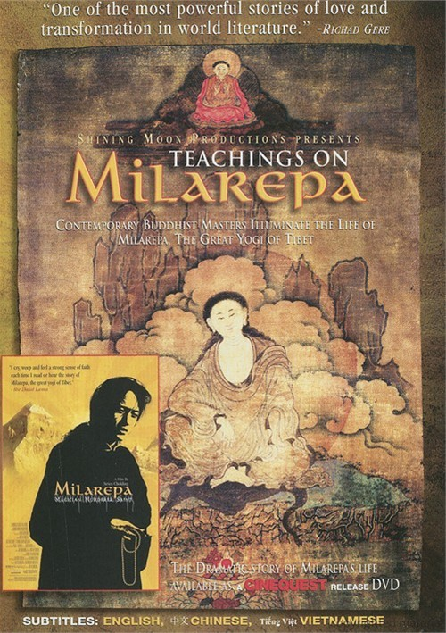 Teachings On Milarepa Movie