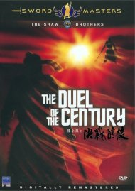 Duel Of The Century, The Movie