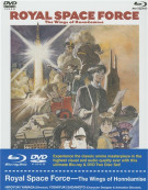 Royal Space : The Wings Of Honneamise Blu-ray