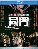 Rebellion Blu-ray