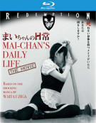 Mai-chans Daily Life The Movie: Bloody Carnal (Blu-Ray) Blu-ray