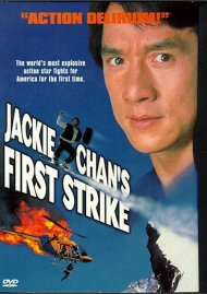 Jackie Chans First Strike Movie