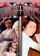 Iron Fist Adventure / Thundering Ninja (Double Feature) Movie