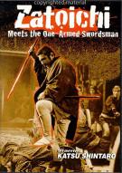 Zatoichi Meets The One-Armed Swordsman Movie