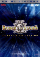Banner Of The Stars: Anime Legends Complete Collection Movie