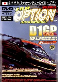 JDM Option International: Volume 8 - D1 Tokyo Metro Night Drift Movie