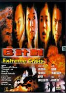 Extreme Crisis Movie