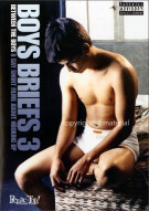 Boys Briefs 3: Between The Boys Movie